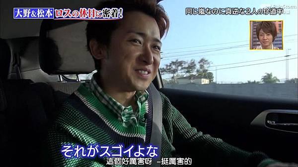 【RS】2015.02.28 嵐にしやがれ (休日SP第二彈--大野智&松本潤).mkv_000869688