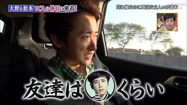 【RS】2015.02.28 嵐にしやがれ (休日SP第二彈--大野智&松本潤).mkv_000882799