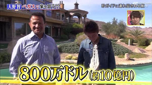 【RS】2015.02.28 嵐にしやがれ (休日SP第二彈--大野智&松本潤).mkv_001819702