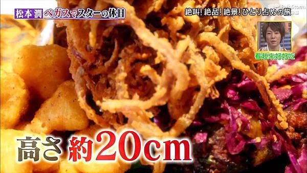 【RS】2015.02.28 嵐にしやがれ (休日SP第二彈--大野智&松本潤).mkv_001913865