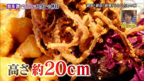 【RS】2015.02.28 嵐にしやがれ (休日SP第二彈--大野智&松本潤).mkv_001914222