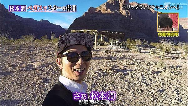 【RS】2015.02.28 嵐にしやがれ (休日SP第二彈--大野智&松本潤).mkv_002247724
