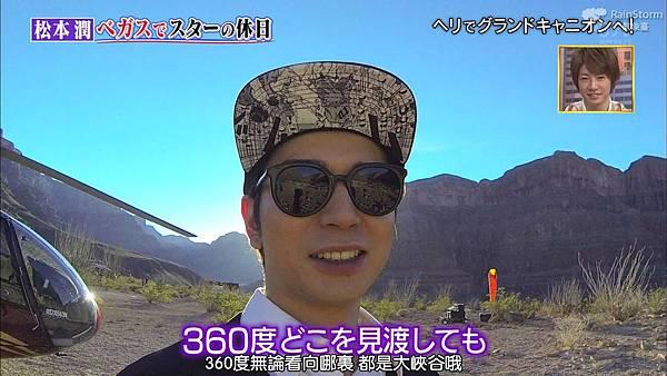 【RS】2015.02.28 嵐にしやがれ (休日SP第二彈--大野智&松本潤).mkv_002254883