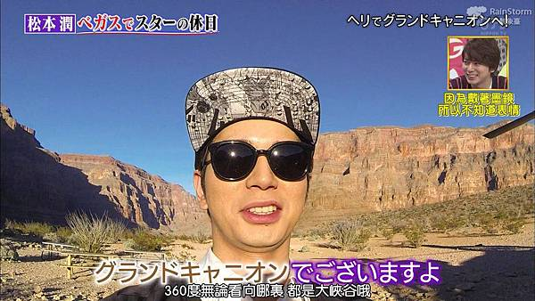 【RS】2015.02.28 嵐にしやがれ (休日SP第二彈--大野智&松本潤).mkv_002260003