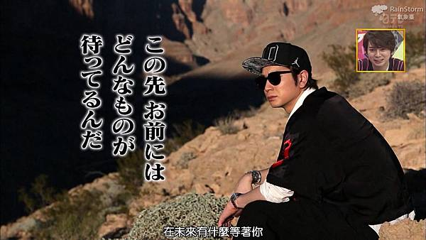 【RS】2015.02.28 嵐にしやがれ (休日SP第二彈--大野智&松本潤).mkv_002285281