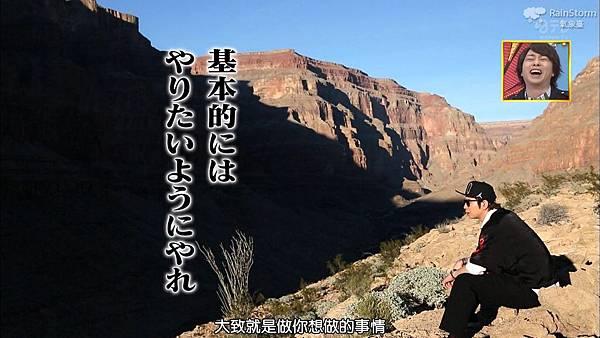 【RS】2015.02.28 嵐にしやがれ (休日SP第二彈--大野智&松本潤).mkv_002290301