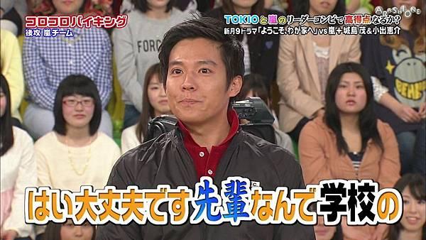 【字幕】150409 VS嵐 「歡迎來我家」隊.mp4_20150507_203127.209.jpg