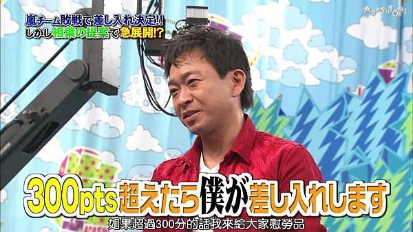 【字幕】150409 VS嵐 「歡迎來我家」隊.mp4_20150509_122044.262.jpg