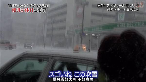 [HD]20150307 嵐にしやがれ.mkv_20150509_142243.643