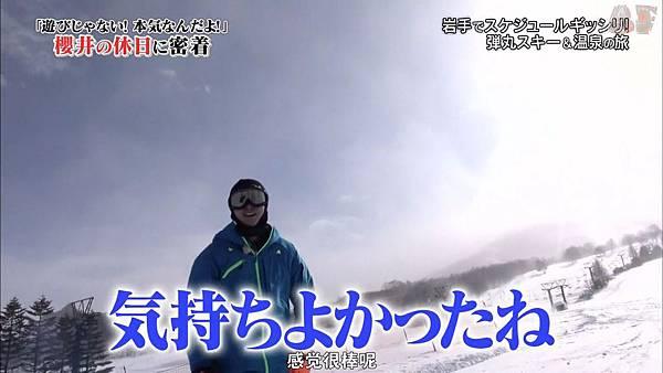 [HD]20150307 嵐にしやがれ.mkv_20150509_144726.431