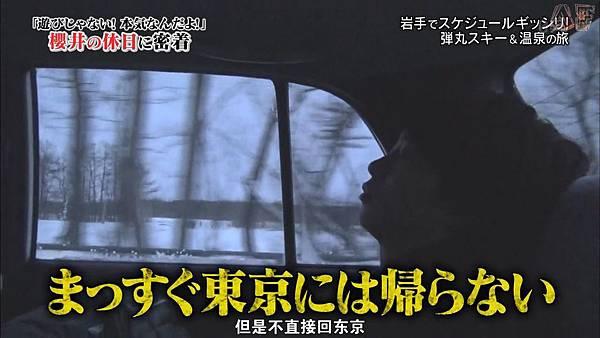 [HD]20150307 嵐にしやがれ.mkv_20150509_151708.018