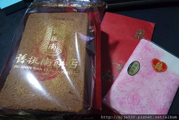 謝謝新娘送的小喜餅及喜氣手帕唷