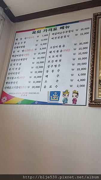 阿珠罵食堂菜單