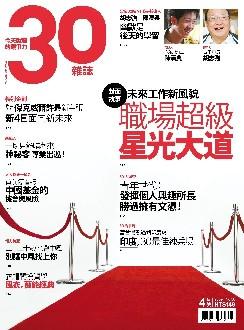 56-Cover_s.jpg