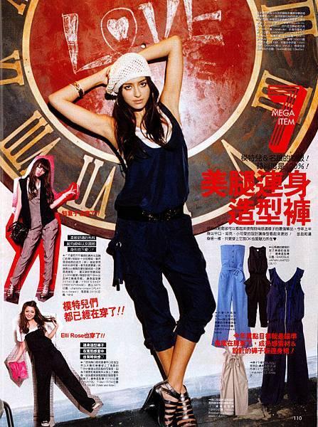 vivi雜誌五月號報導-連身褲.jpg