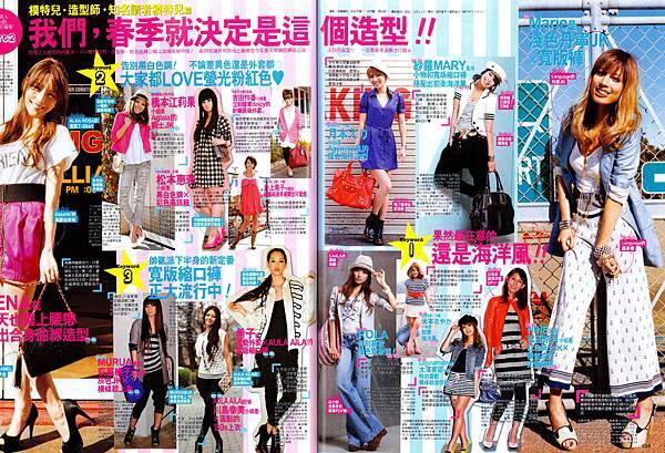 vivi雜誌五月號報導-SNIDEL.jpg