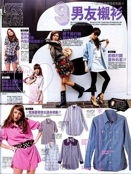 vivi雜誌五月號報導-男友襯衫.jpg
