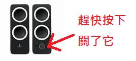 Chrome_Audio_Close_03.png