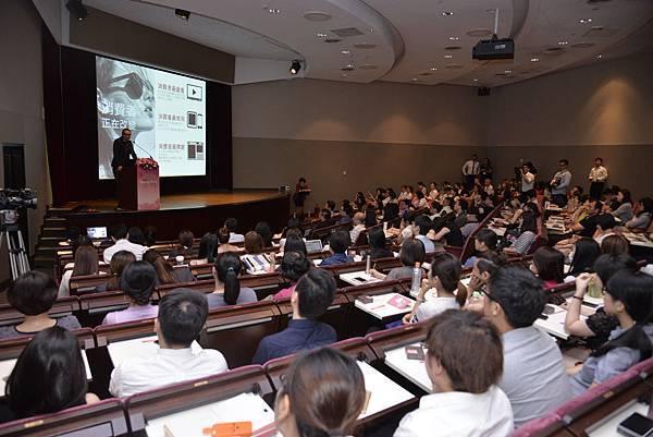 圖2. 貿協主辦的2016臺灣國際專業美容展產業論壇吸引約150名聽眾參加.jpg