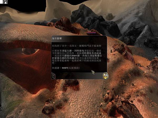 screen069.jpg