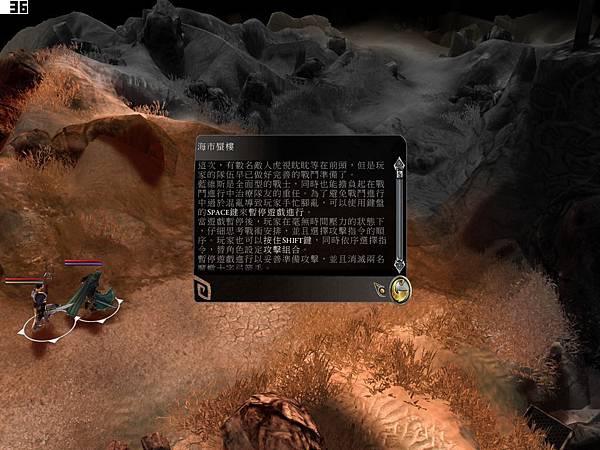 screen071.jpg
