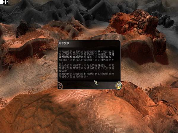 screen077.jpg