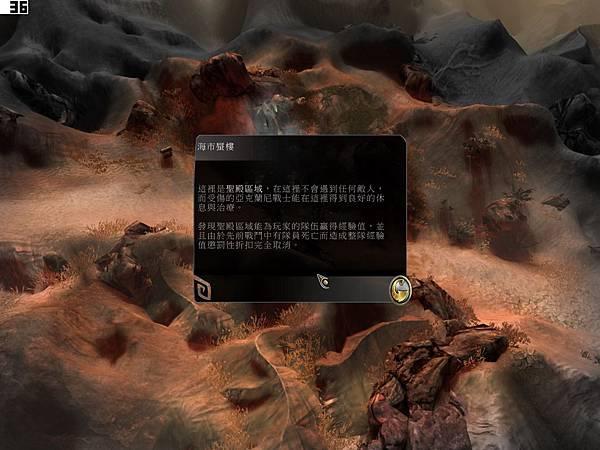screen082.jpg