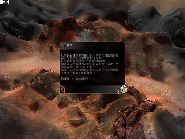 screen083.jpg