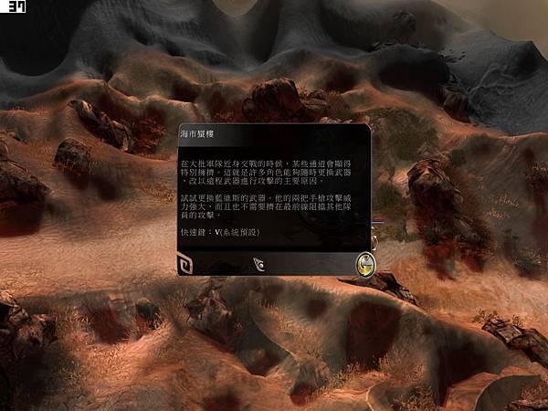 screen084.jpg