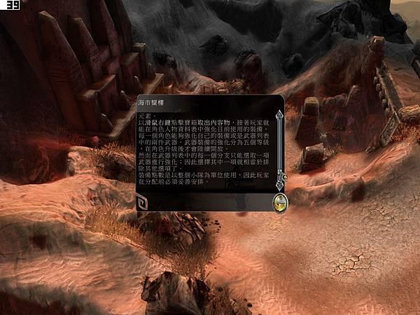 screen090.jpg
