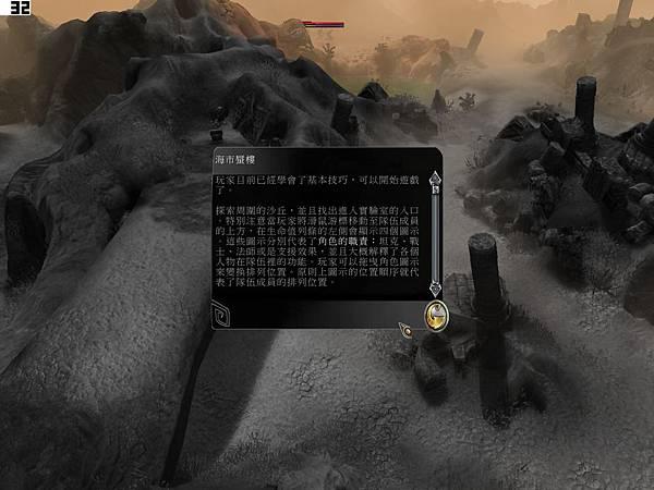 screen095.jpg