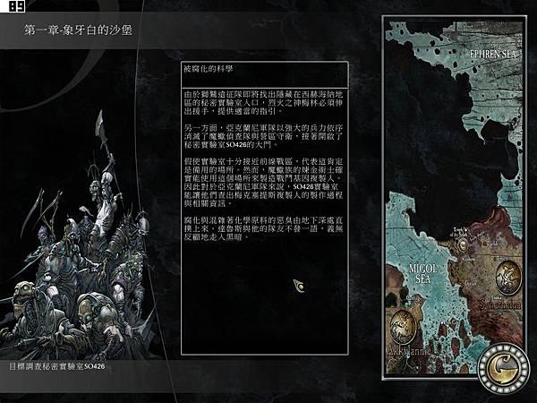 screen108.jpg