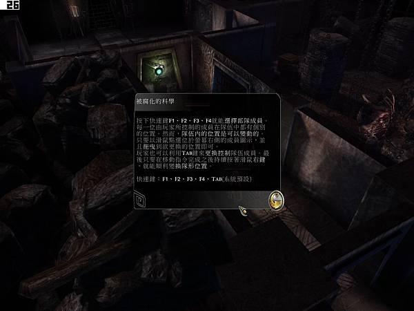 screen111.jpg
