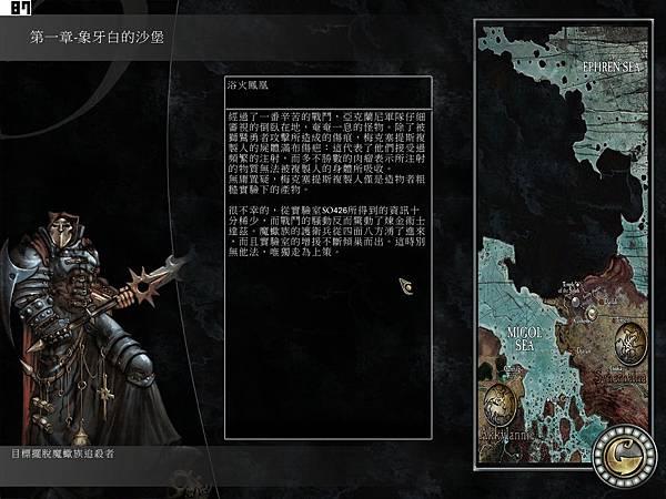 screen124.jpg