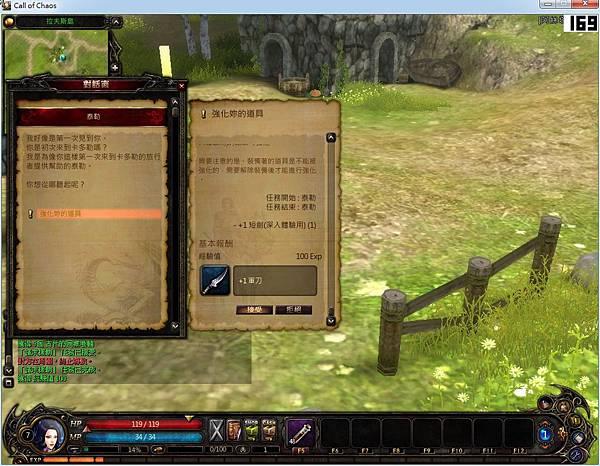 CC_20141005_111356.jpg
