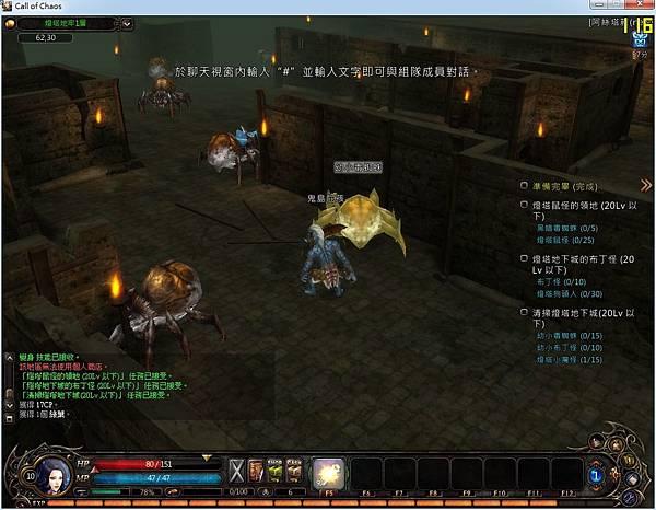 CC_20141005_114900.jpg