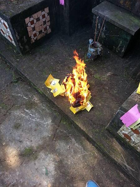 burning dead money