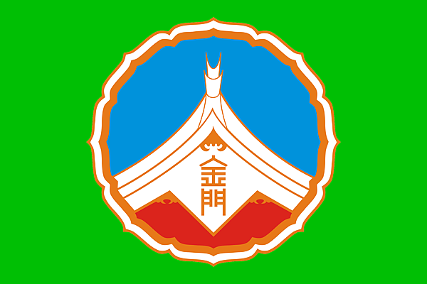 Flag_of_Kinmen_County.svg.png