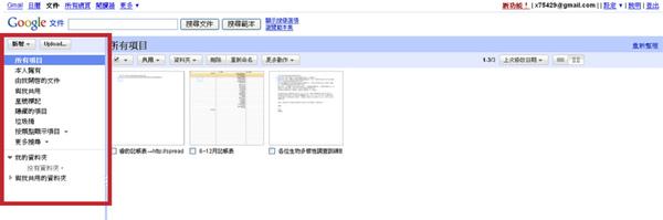 google-1.1.jpg