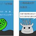 共生藻與珊瑚蟲.jpg