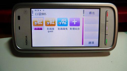 P1050353.JPG