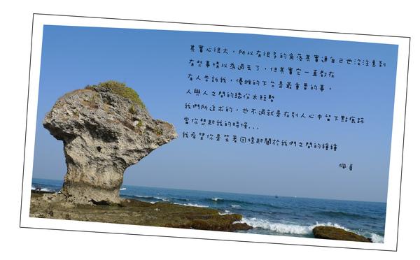 小琉球明信片.jpg