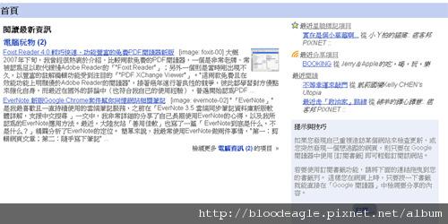 reader-5.jpg