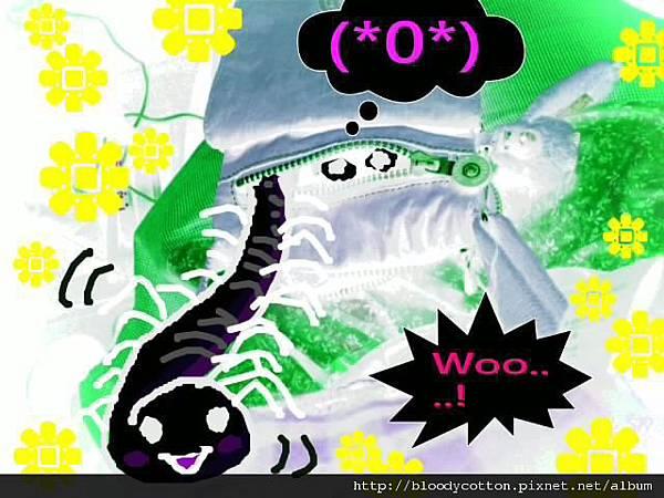 worm 2