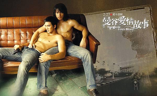 《曼谷愛情故事》精美桌布