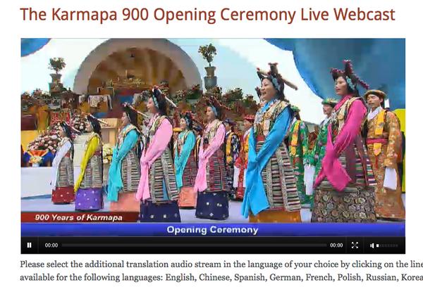 傳統藏式表演