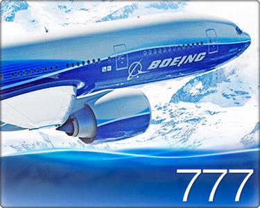 777_topshot_375.jpg