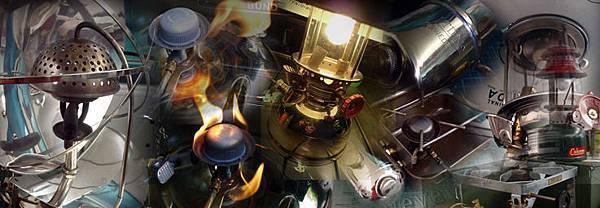 stove & lantern