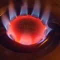 Vulcano stove(德)