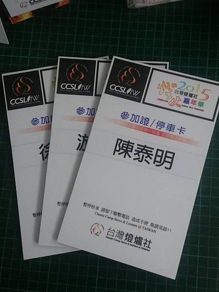 DSC_0658.jpg